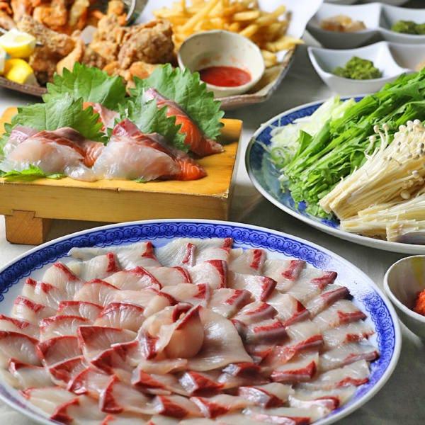 鍋宴会ご予約開始!