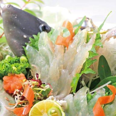 大衆魚貝酒場 茨木金魚  メニューの画像