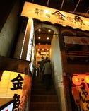 ◆大きな看板が目印!金魚店内へ続く階段◆