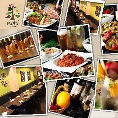 Noki shibuya Organic Vegetable BAR