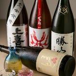 天ぷらに合うお酒も多数。地酒・ワイン各種セレクトしております
