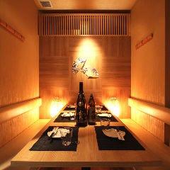 隠れ家×個室居酒屋 葵屋 ‐Aoiya‐ 高崎西口店