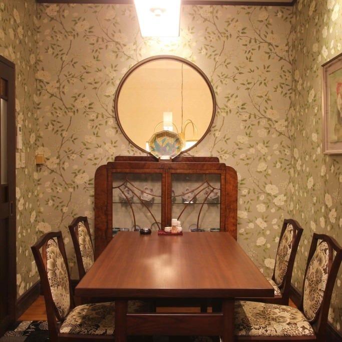 ゆったりと優雅な個室で。