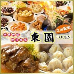 オーダー式 中華食べ放題 東園‐TOUEN‐ 立川店