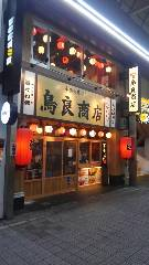 トリヨシ商店 堺東駅前店