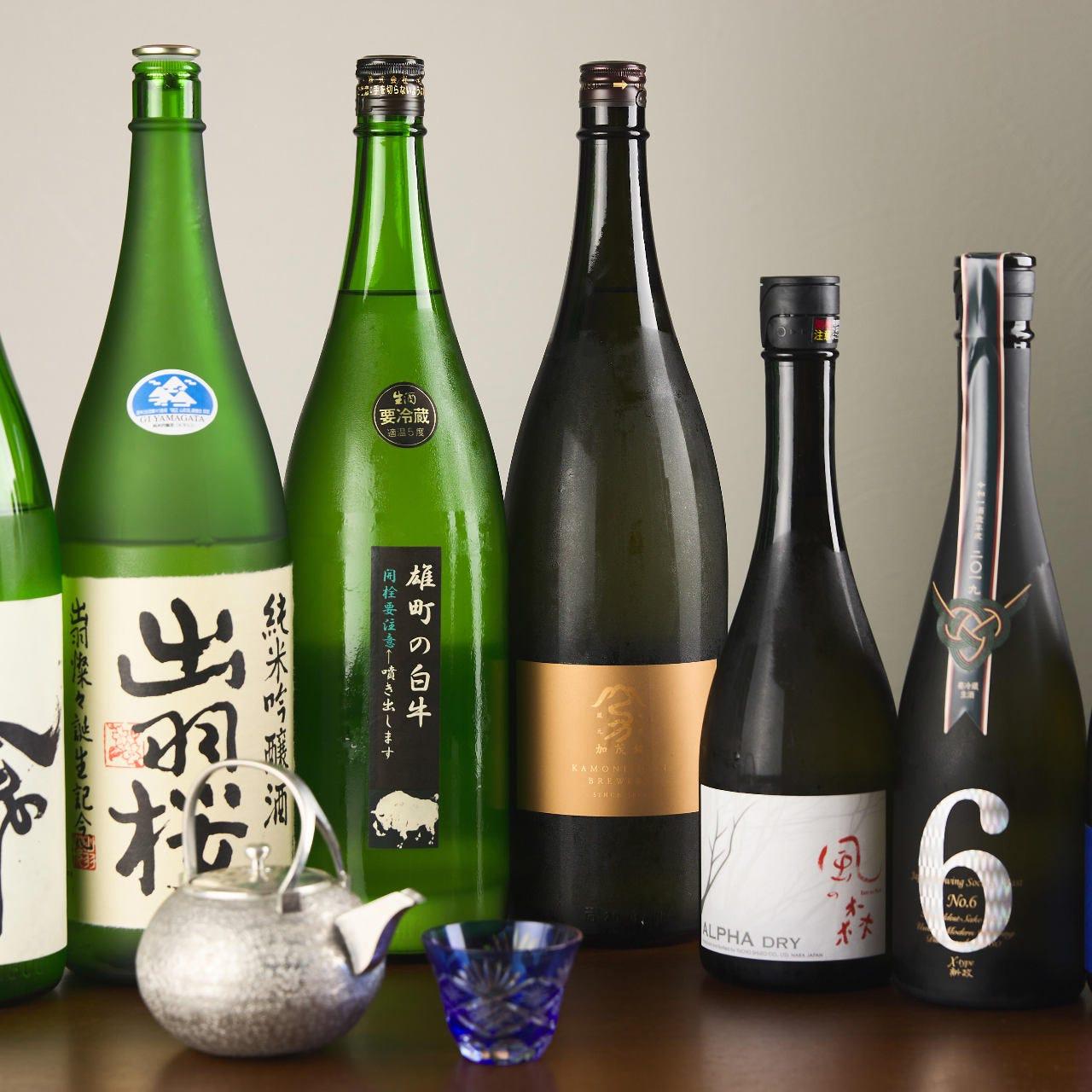 日本酒を厳選