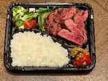 牛赤身肉弁当