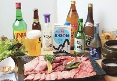 光州苑 軽井沢本店 メニューの画像