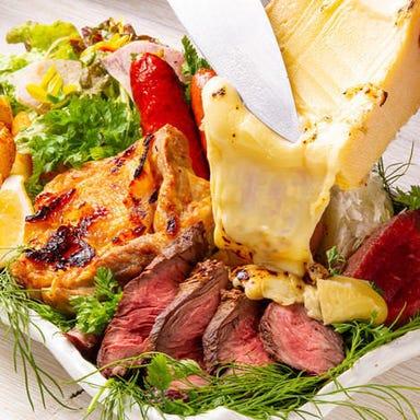 ラクレットチーズ×肉バル 京橋肉の会  メニューの画像