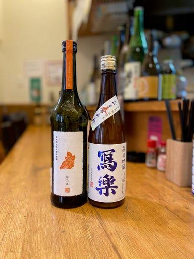 熟成魚と日本酒のお店 パルパル  こだわりの画像