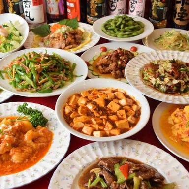 中国料理 茗華楼(めいかろう)  こだわりの画像