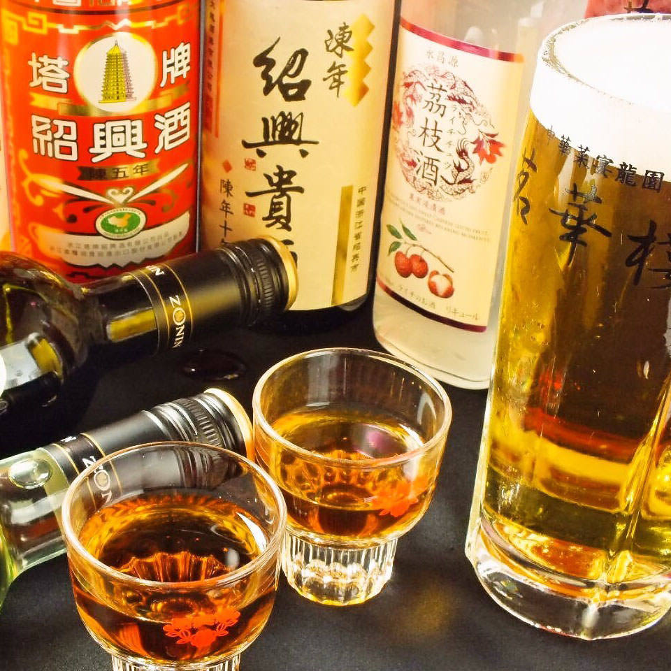 紹興酒やビールでお仲間とカンパイ!