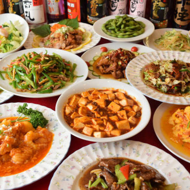 中国料理 茗華楼(めいかろう)  コースの画像