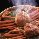「富山新湊産」タグ付き本ずわい蟹