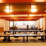 あたたかみのある民芸調空間。10~96名様の大小個室空間あり