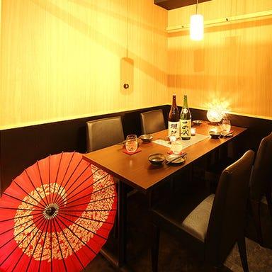個室居酒屋 村瀬 田町本店 店内の画像