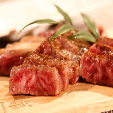 肉バル 食べ飲み放題 和牛と個室 ビーフ蔵 姫路店 喫煙OK こだわりの画像