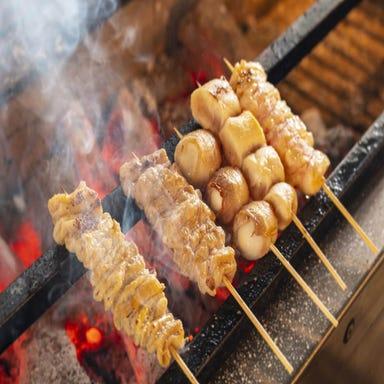 肉バル 食べ飲み放題 和牛と個室 ビーフ蔵 姫路店 喫煙OK メニューの画像
