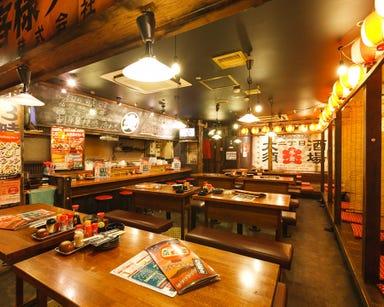 大須二丁目酒場 豊田コモスクエア店 店内の画像