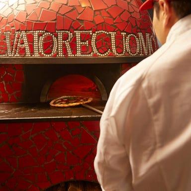 PIZZA SALVATORE CUOMO 豊洲店(豊洲センタービルアネックス) メニューの画像