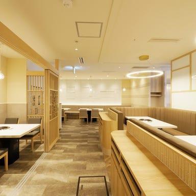 焼肉名菜 福寿 中野マルイ店  こだわりの画像