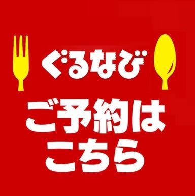 焼肉名菜 福寿 中野マルイ店  コースの画像