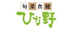 旬菜食健 ひな野 宇都宮店