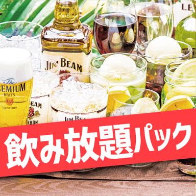 カラオケパセラ上野御徒町店  コースの画像
