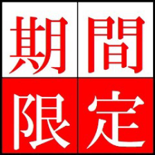 ★☆★50%OFF★☆★期間限定4名で6000円!ファミリー会プラン【カジュアルセット】+3時間飲み放題付