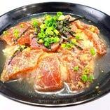北海道産海鮮マグロ茶漬け