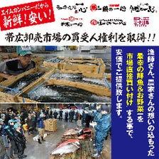 魚の一心だから、新鮮&安い!理由