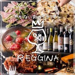 やかない肉のイタリアン REGGINA 茅場町