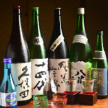 日本酒各種取り揃えています