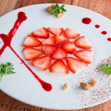 MIYABI-季節の雅ー苺のレアチーズ