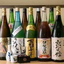 京料理と合わせて古都のお酒を嗜む