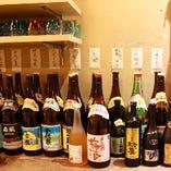 沖縄のお酒も充実! お得な飲み放題でお食事★