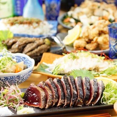 個室居酒屋 藁焼きと鮮魚 た藁や JR茨木駅前店 コースの画像