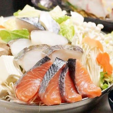 個室居酒屋 藁焼きと鮮魚 た藁や JR茨木駅前店 メニューの画像
