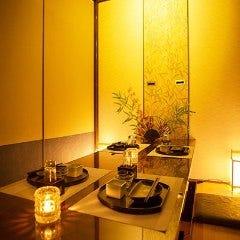大人の隠れ家個室居酒屋 天照 ‐Amaterasu‐ 金山店