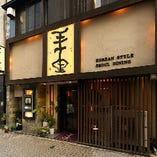 老舗らしい佇まい…東銀座交差点すぐの知る人ぞ知る韓国焼肉店