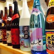 ◆さぁ!乾杯しましょう!!