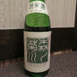 森乃菊川純米酒