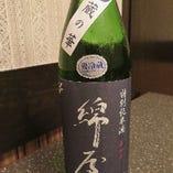 綿屋特別純米酒「蔵の華」
