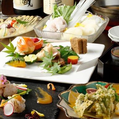 神田 老舗和食 なまこ屋  こだわりの画像