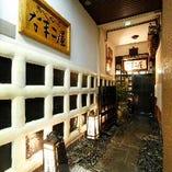 神田駅徒歩2分。蔵造りの壁が印象的な昭和50年創業の老舗店