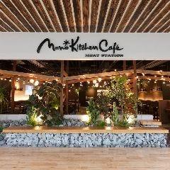 マノ・キッチンカフェ ミートステーション