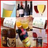 ○『飲み放題』品数が多いコースほど長くてお得※12品→3H