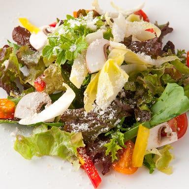 イタリア料理 ペペロネ  メニューの画像