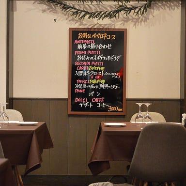 イタリア料理 ペペロネ  店内の画像