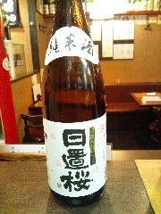 日置桜 ひおきざくら 純米 玉栄七号酵母
